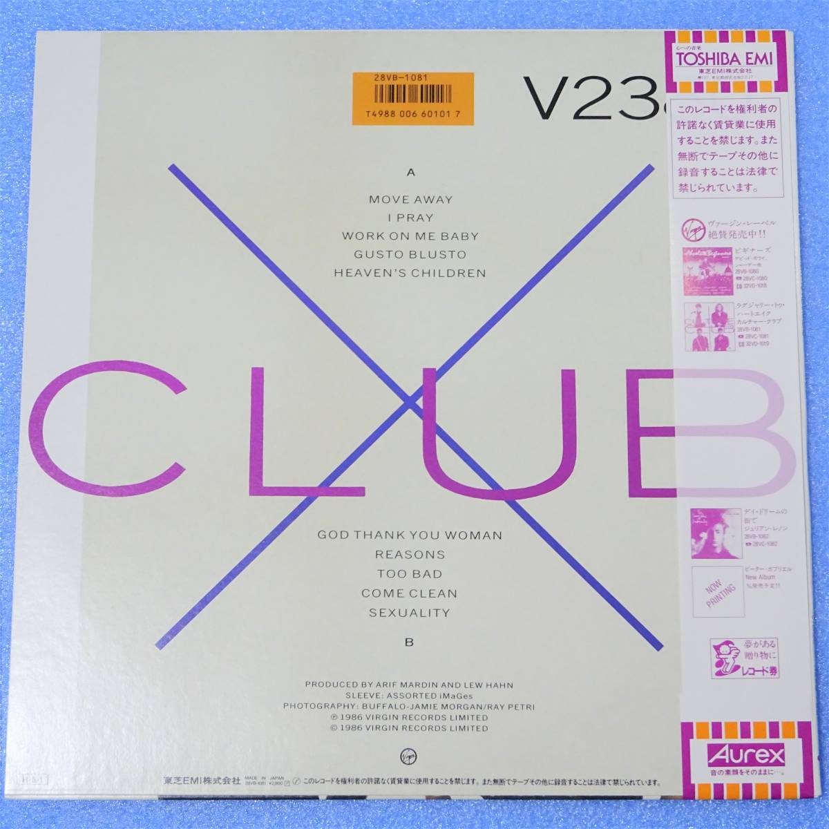 12' LP カルチャー・クラブ / ラグジャリー・トゥ・ハートエイク CULTURE CLUB / FROM LUXURY TO HEARTACHE 国内盤 1986年_画像2