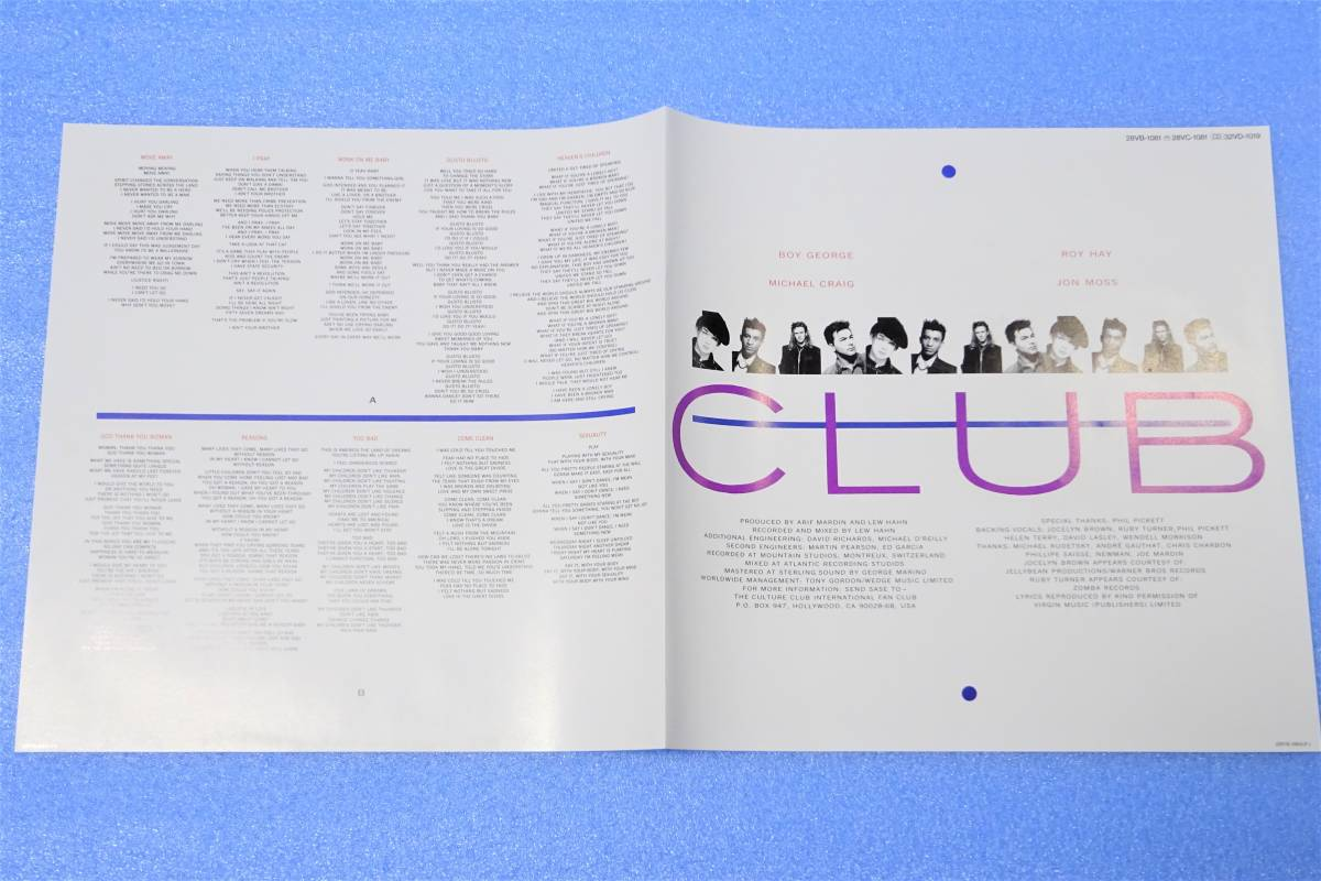 12' LP カルチャー・クラブ / ラグジャリー・トゥ・ハートエイク CULTURE CLUB / FROM LUXURY TO HEARTACHE 国内盤 1986年_画像4