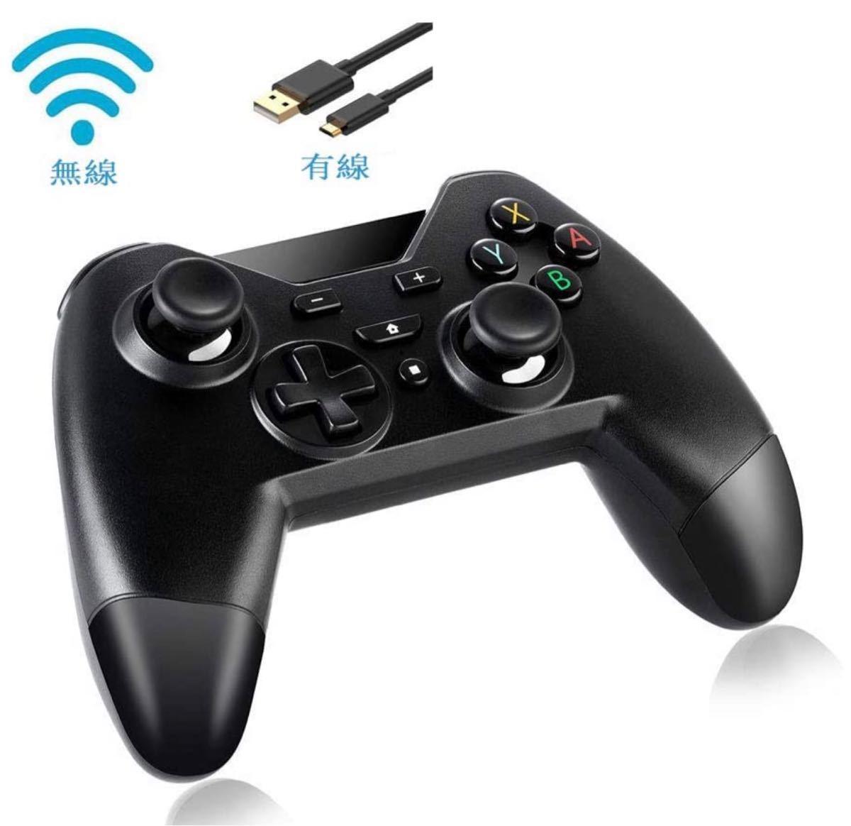 スイッチ ワイヤレス コントローラー Bluetooth 無線 HD振動