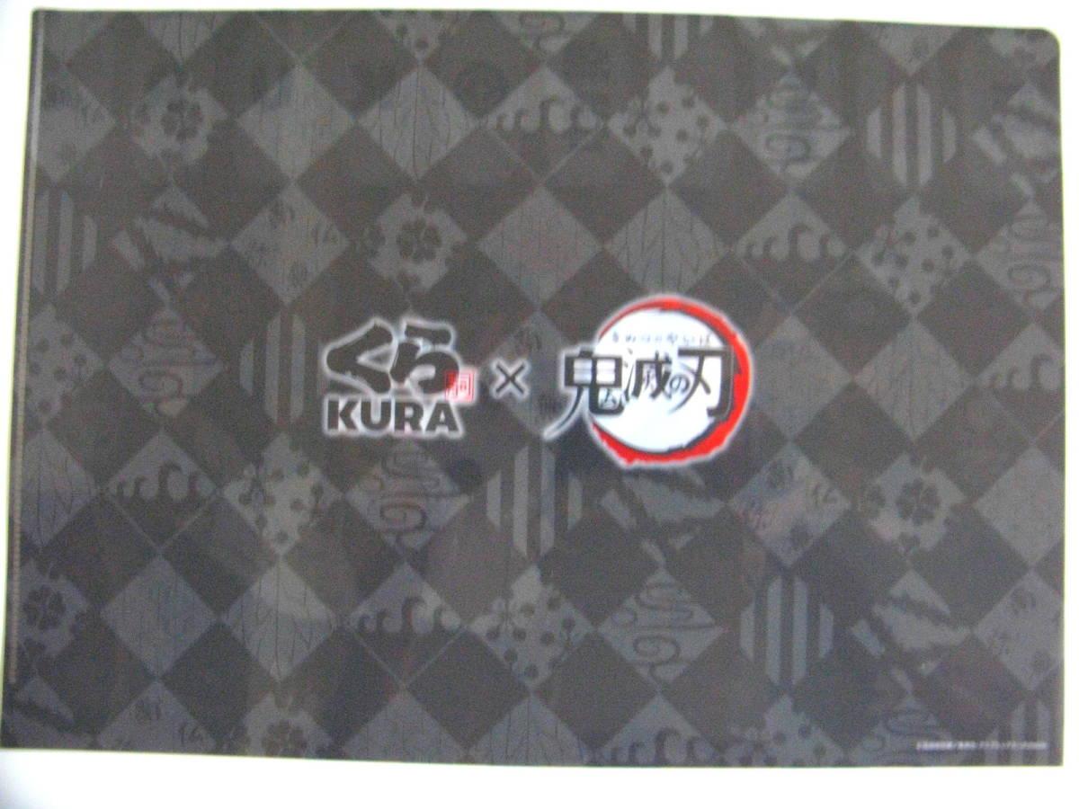 ★未使用 くら寿司限定 鬼滅の刃「クリアファイル 3種類」「缶バッジ 3種類」_画像3