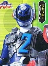 【単品】 ガシャポン 特捜戦隊デカレンジャー3 スワットモード編 デカブルー_画像2