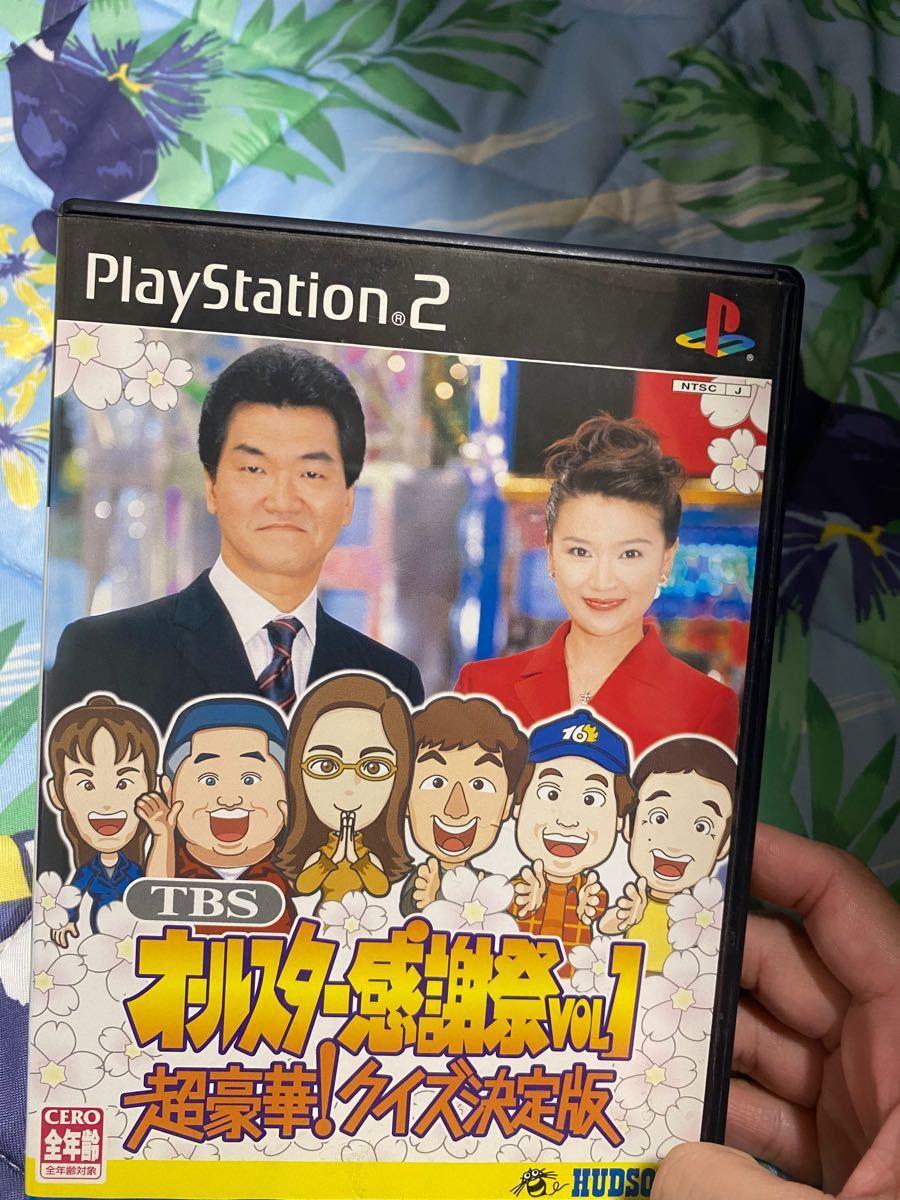 プレイステーション2  ソフト