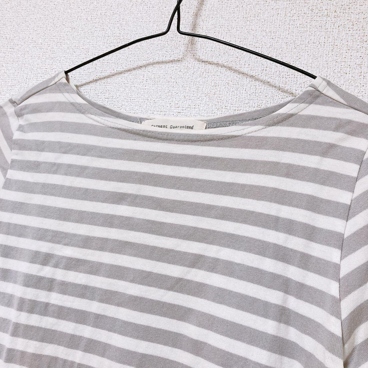 ボーダーカットソー 長袖Tシャツ グレー