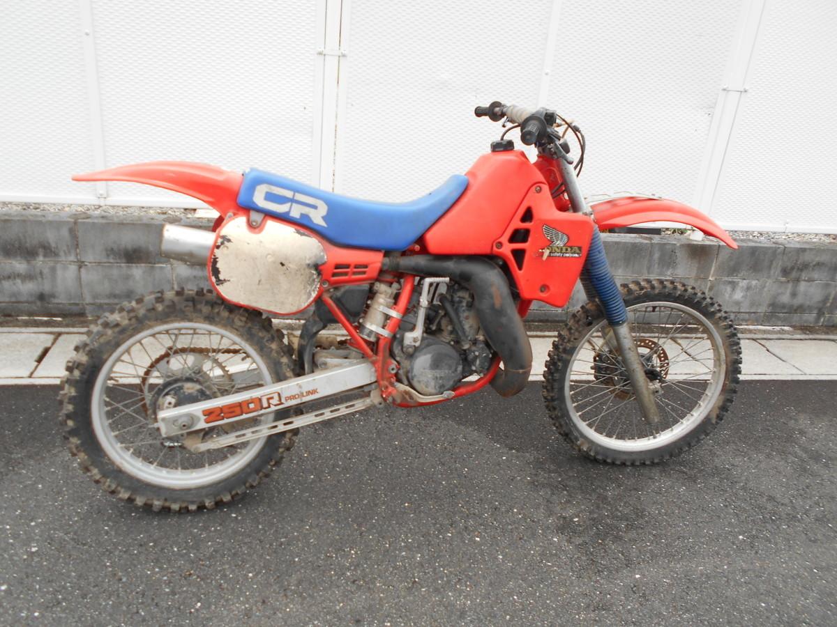 「HONDA 1984VintageCR250R 2stroke racing machine For competition趣味のバイクショップ 株式会社ギフトップ トレ-ディング」の画像2