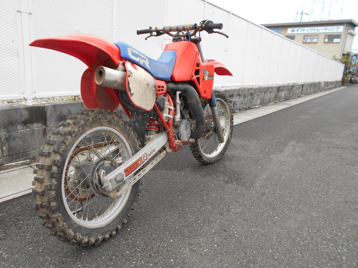 「HONDA 1984VintageCR250R 2stroke racing machine For competition趣味のバイクショップ 株式会社ギフトップ トレ-ディング」の画像1