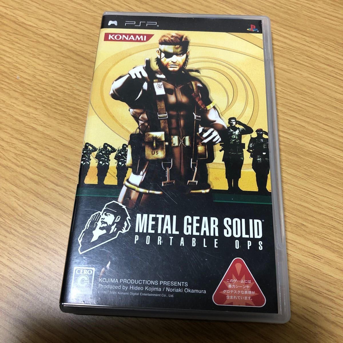 METAL GEAR SOLID portable PSP