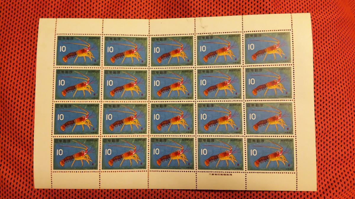 記念切手シート3