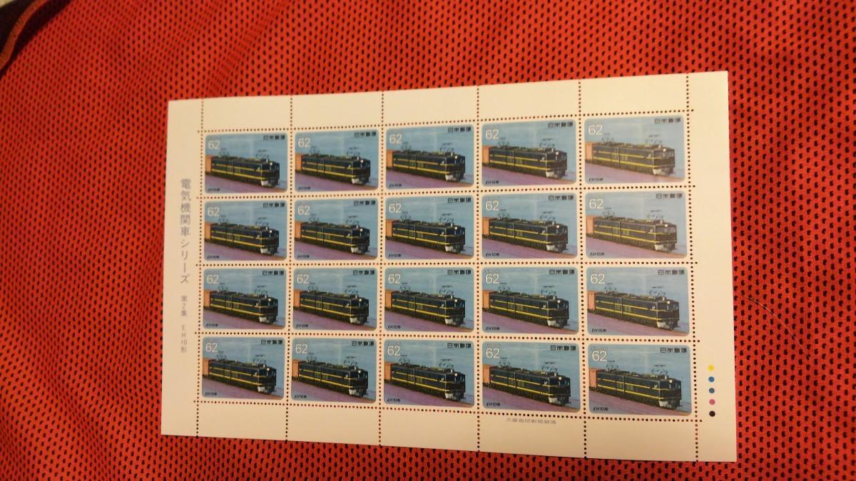 記念切手シート31