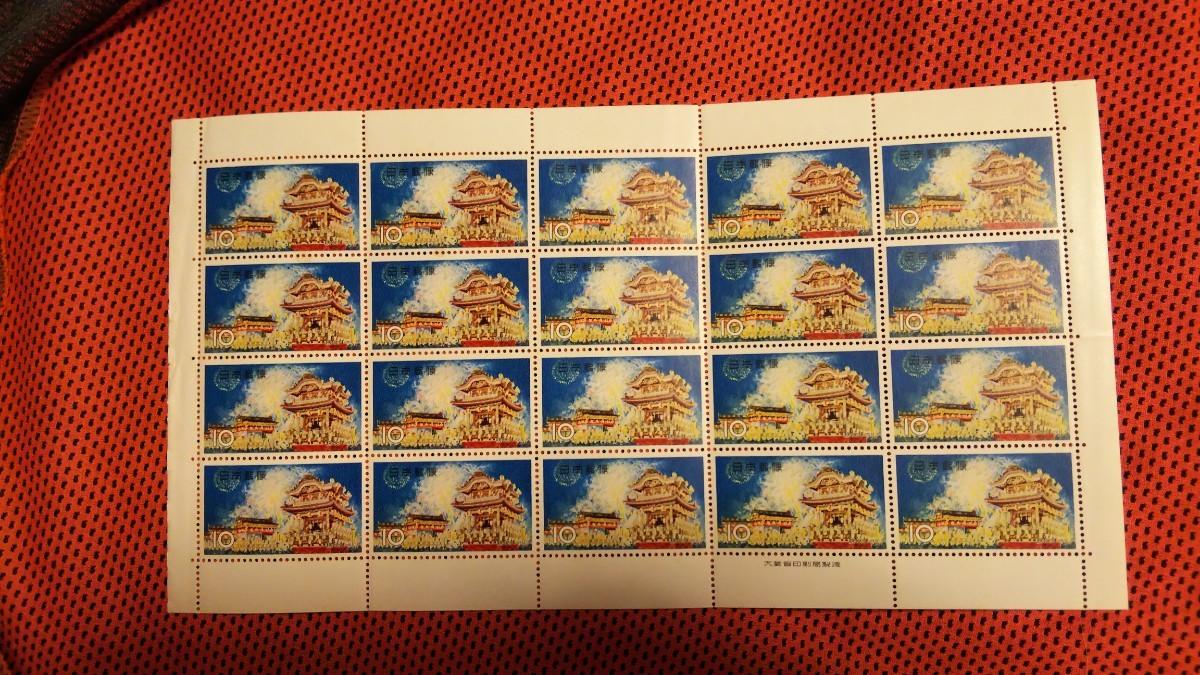 記念切手シート53