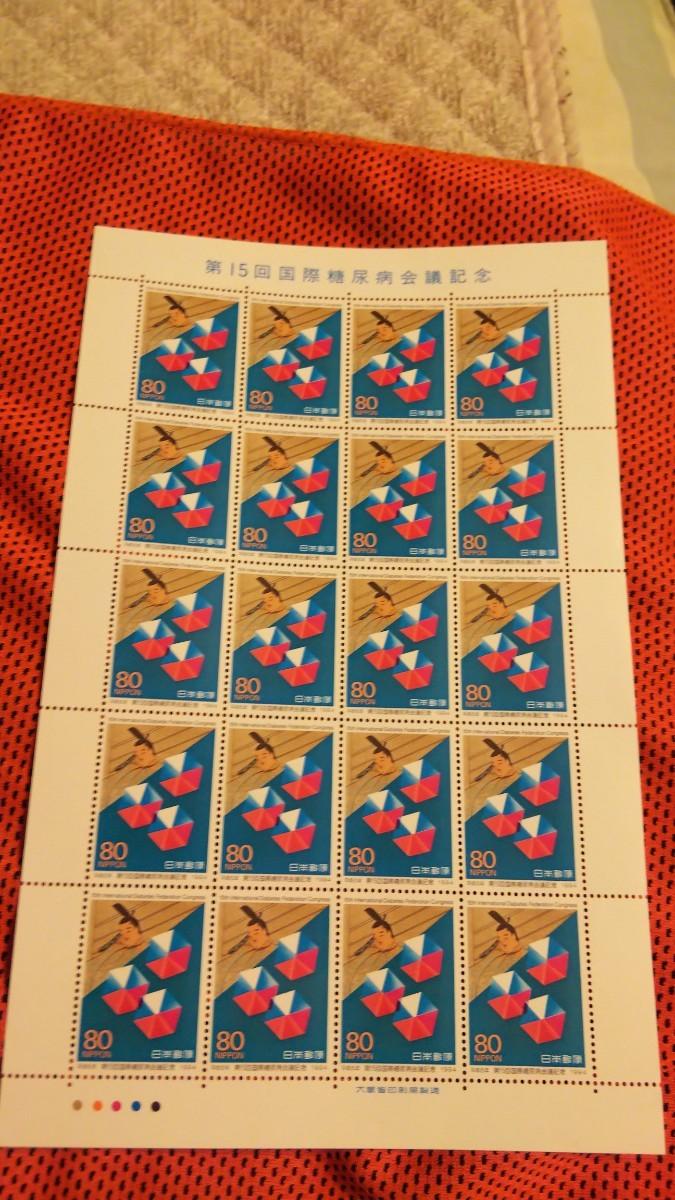 記念切手シート7
