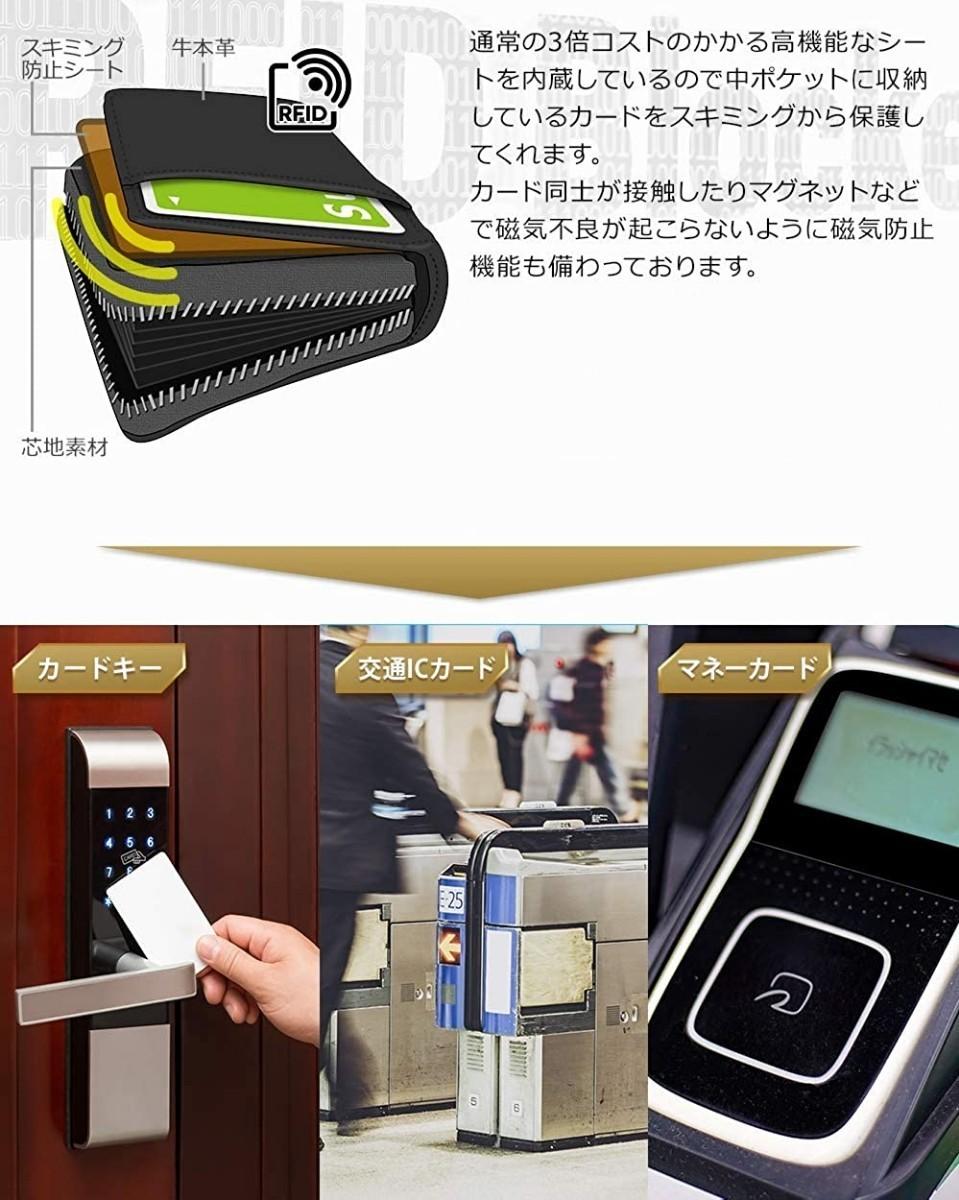 カードケース 名刺入れクレジットカードケース カード入れ スキミング防止