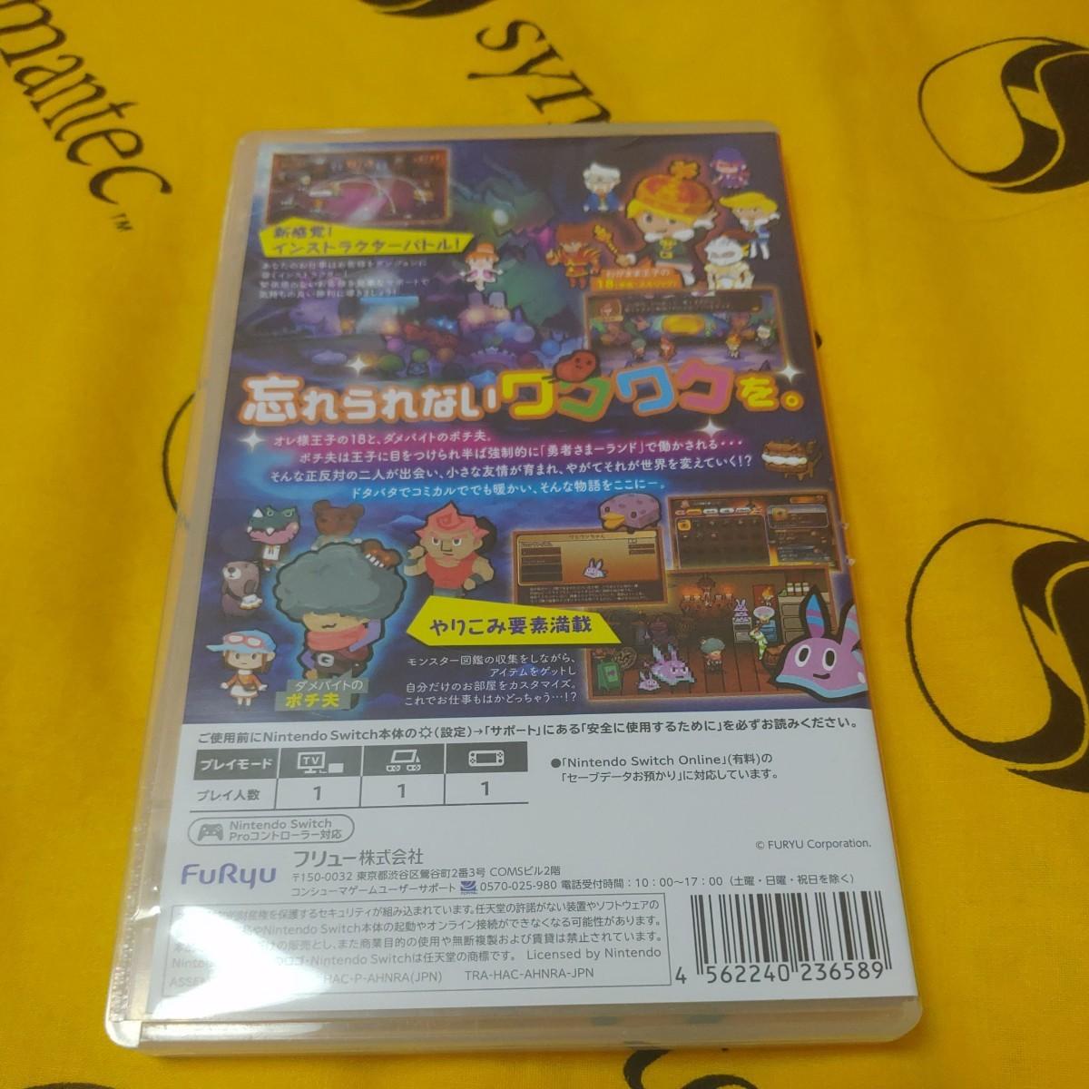 【Switch】 WORK×WORK Nintendo Switch