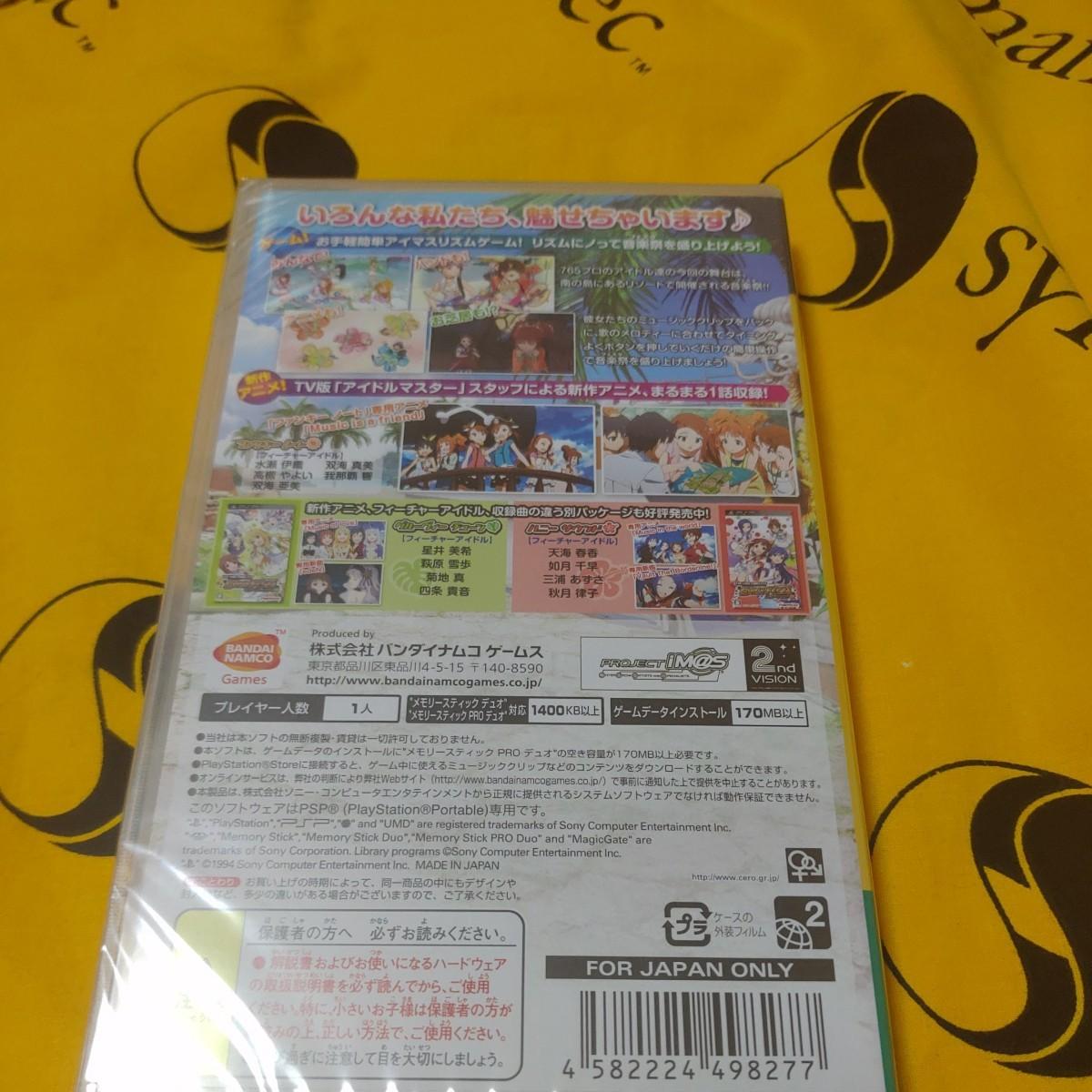 【PSP】 アイドルマスター シャイニーフェスタ ファンキーノート