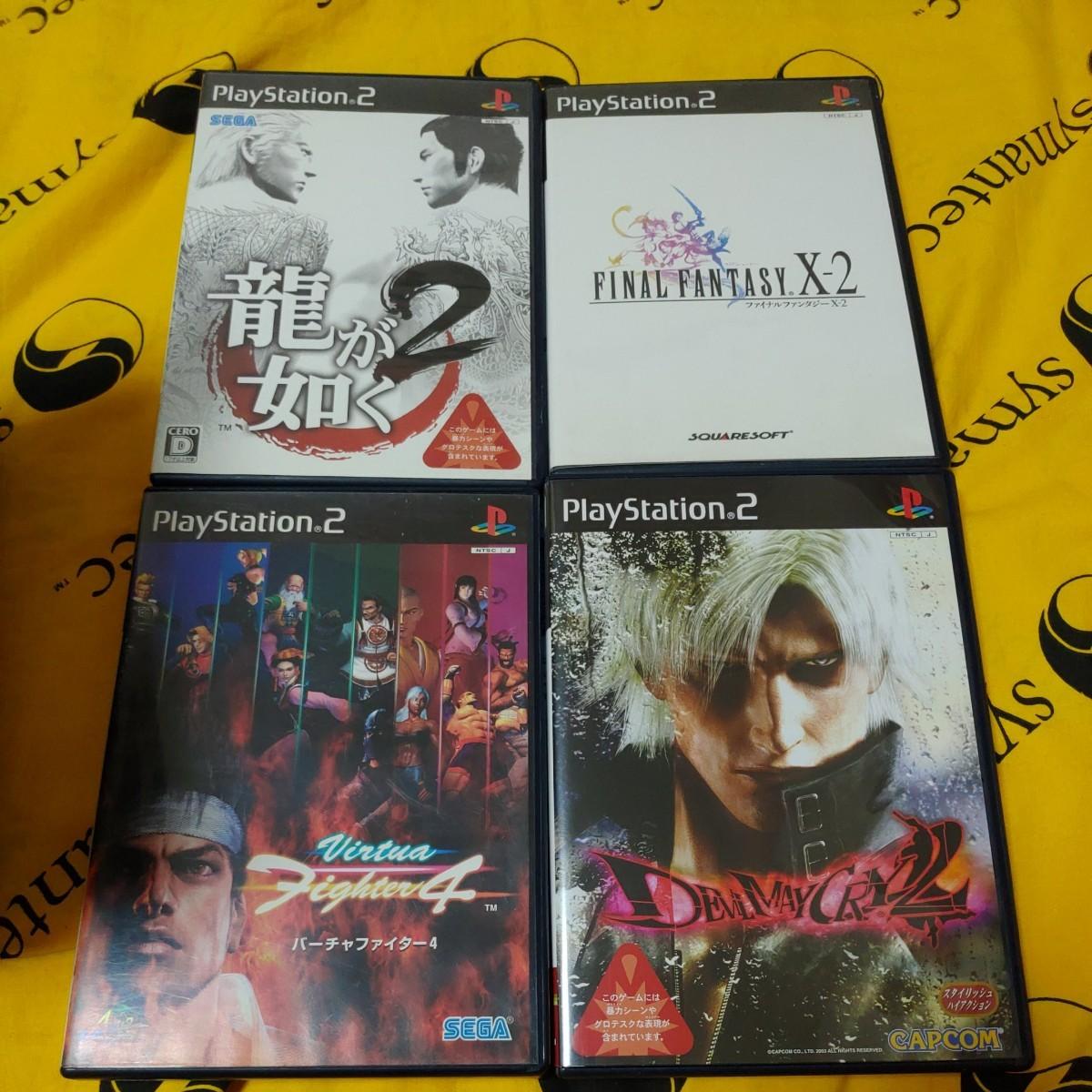 PS2ソフト 17本セット  プレイステーション2  プレステ2
