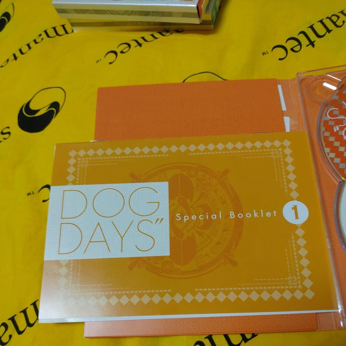 "DOG DAYS"" 1 完全生産限定版 【DVD】"
