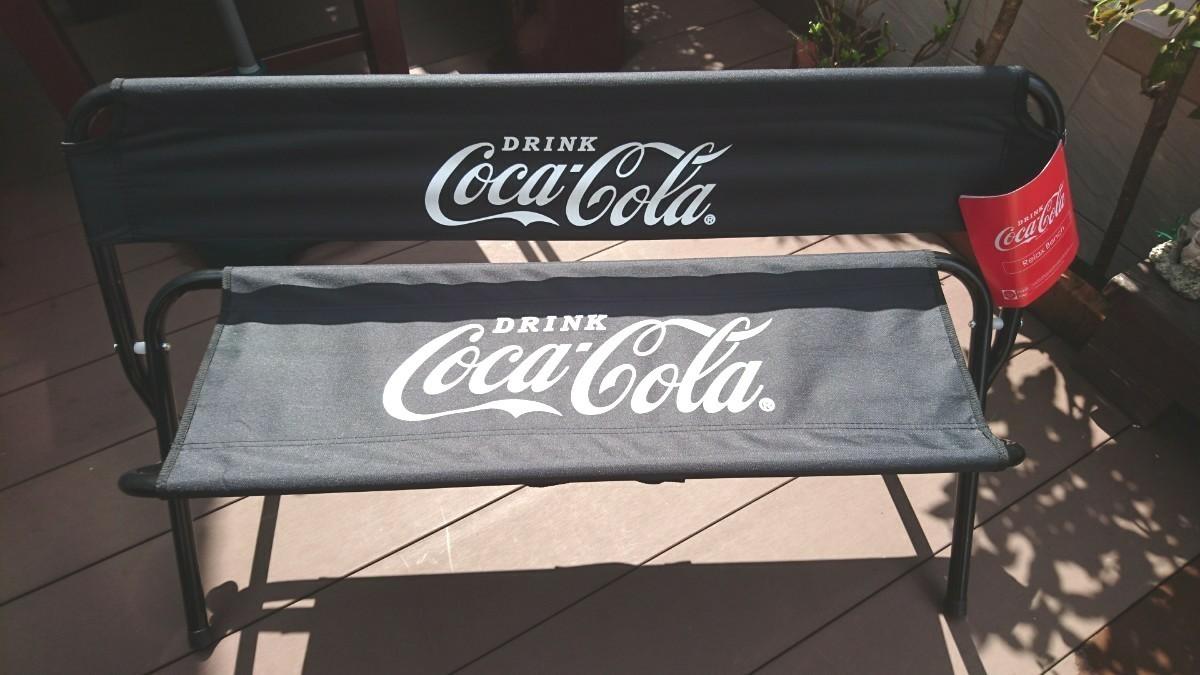 コカ・コーラ アウトドアチェアーセット