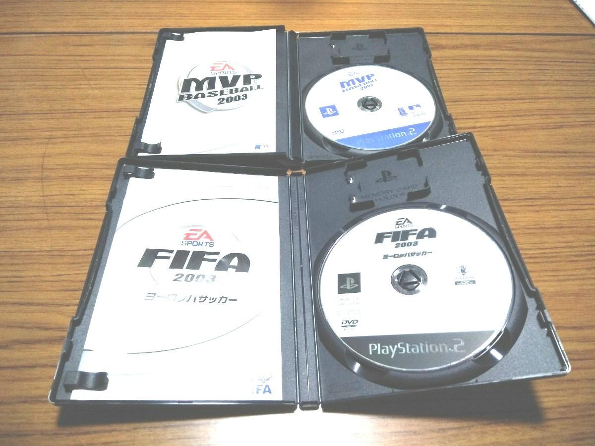 プレステ2 ソフト PS2 2本セット