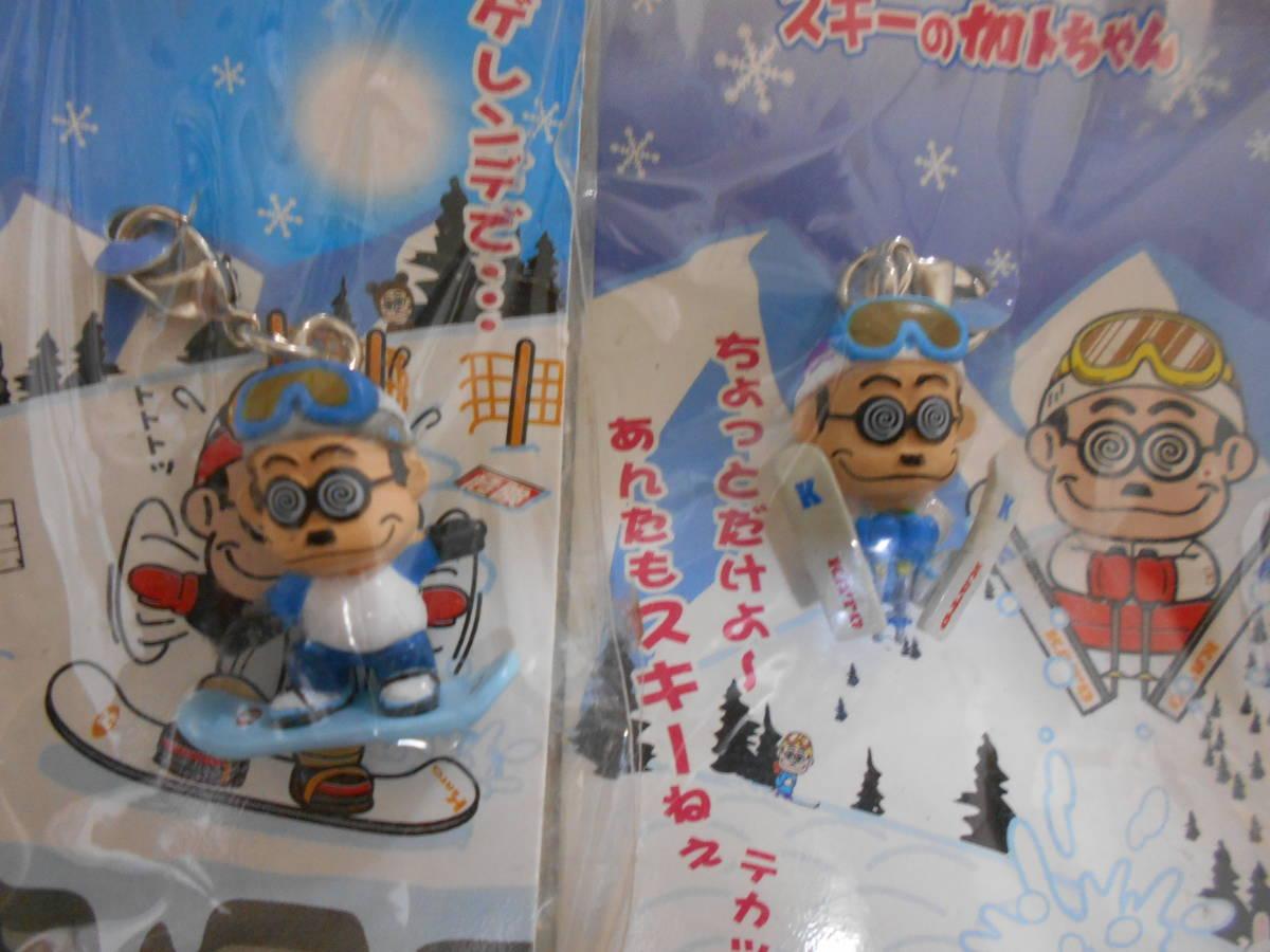 加トちゃん チャーム4個セット リゾート限定 スノボ スキー 2003年頃_画像3