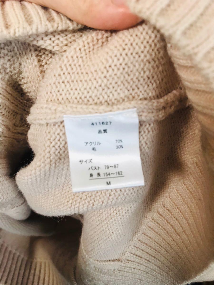 半袖ニット サマーニット 薄ピンク