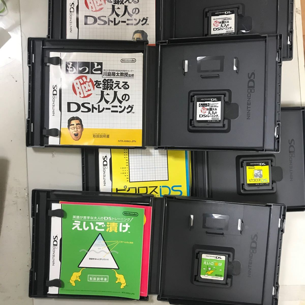 DSソフト 任天堂 勉強ソフト  4本セット