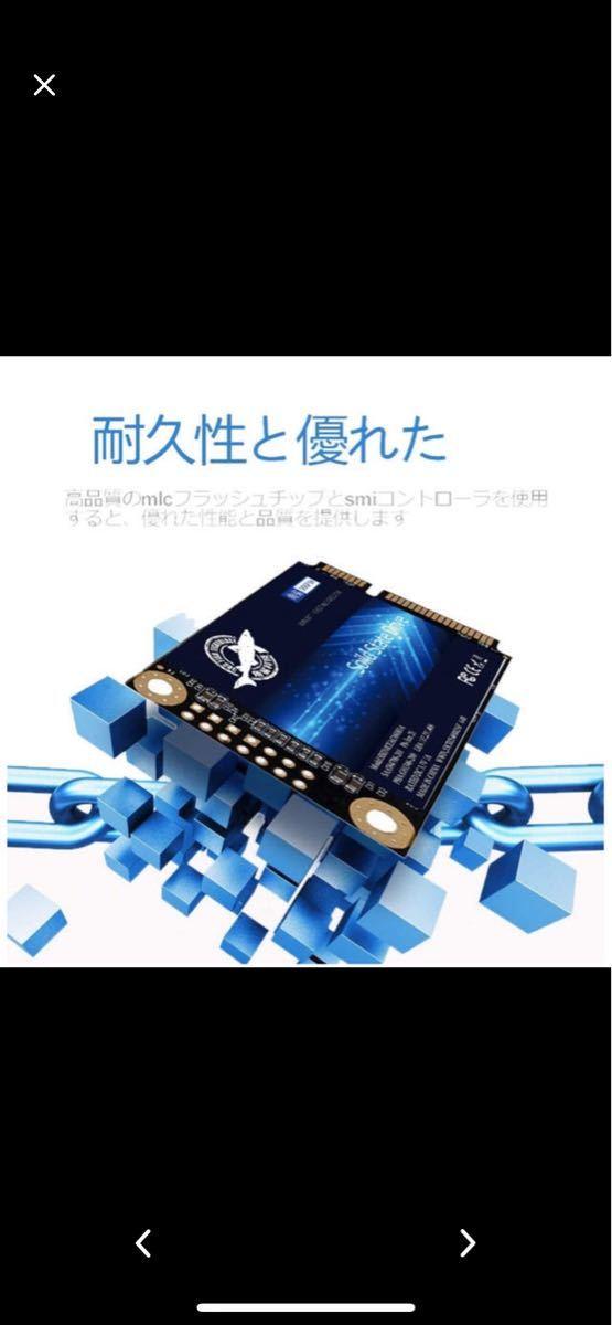 SSD SATA mSATA 16GB 内蔵型 ソリッド ステート ドライブ