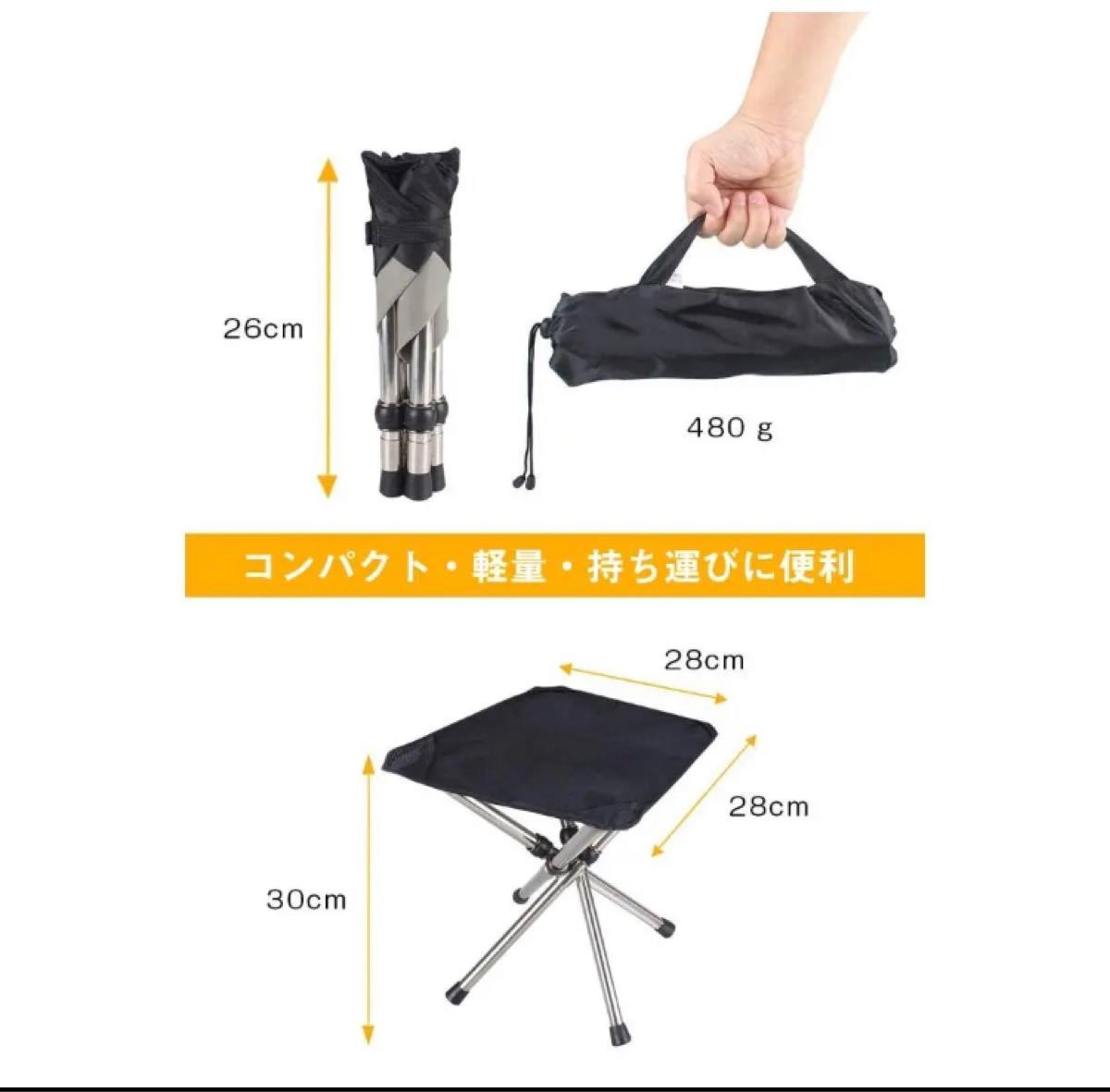アウトドア チェア 椅子 折りたたみチェア コンパクトチェア 軽量 黒 コヨーテ