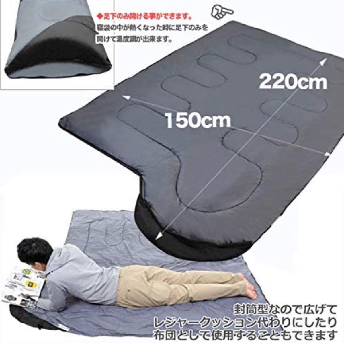 寝袋 丸洗い 抗菌仕様 キャンプ アウトドア シュラフ 車中泊 コンパクト