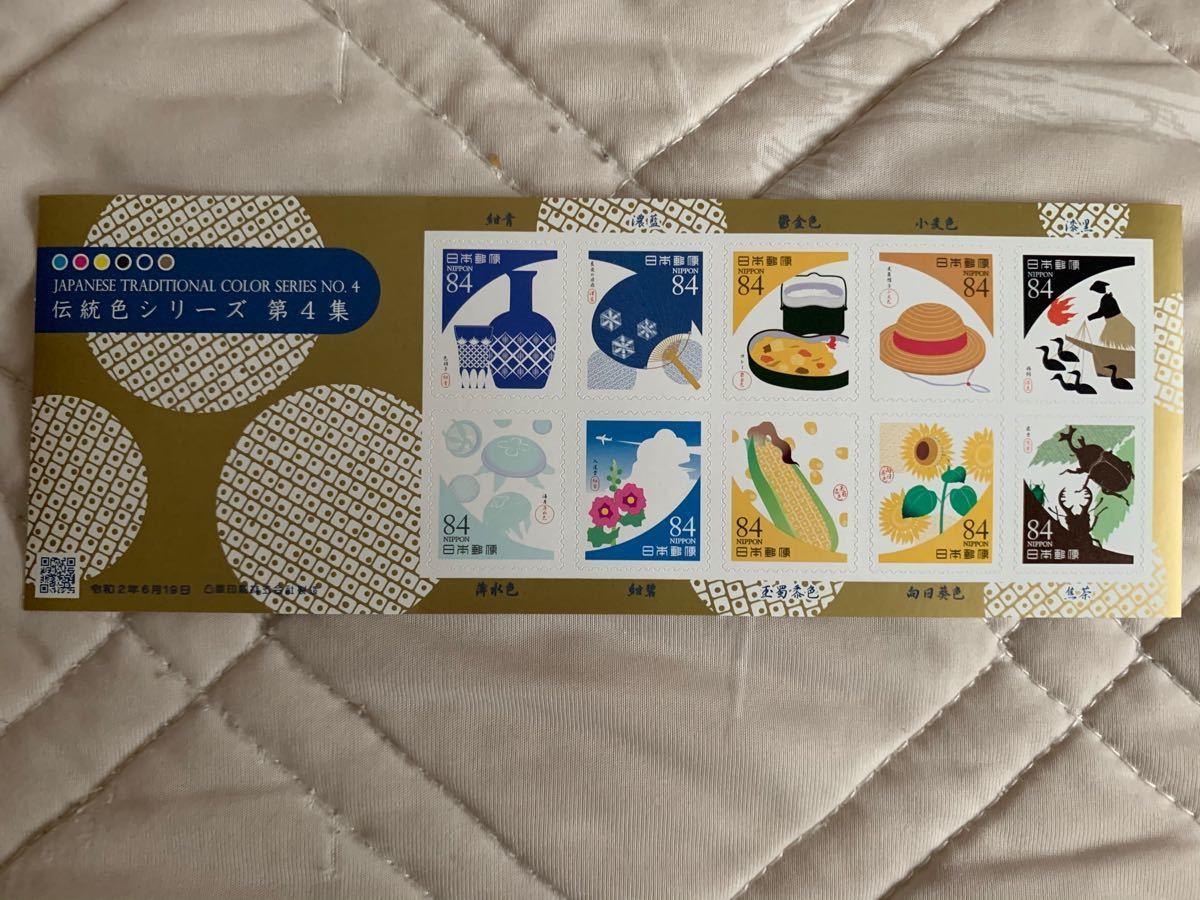 切手 切手シート シール切手 84円切手 82円切手
