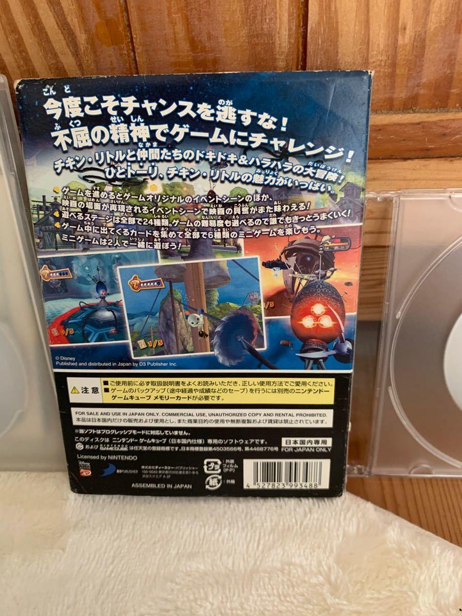 ゲームキューブソフト3本セツト