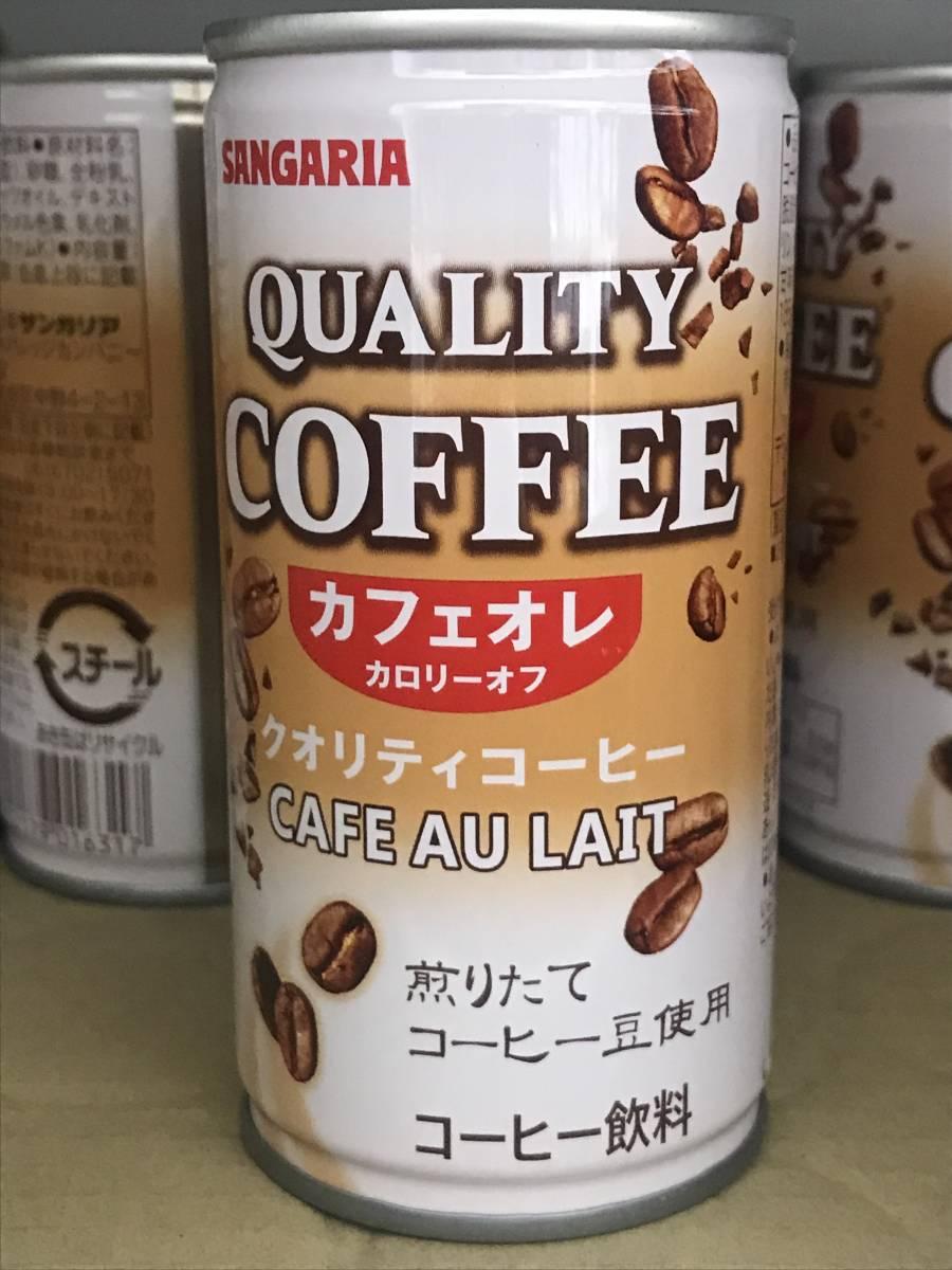185ml 30本 未使用 サンガリア カフェオレ カロリーオフ クオリティコーヒー 缶コーヒー 煎りたて コーヒー飲料 食品 飲料 ソフトドリンク_画像1