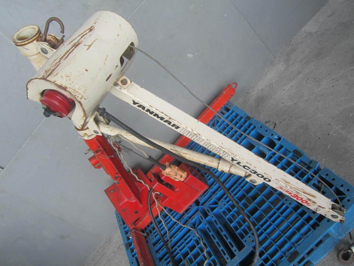 203828 ヤンマーライトクレーン YLC300 吊上荷重 300kg クレーン ユニック_画像2