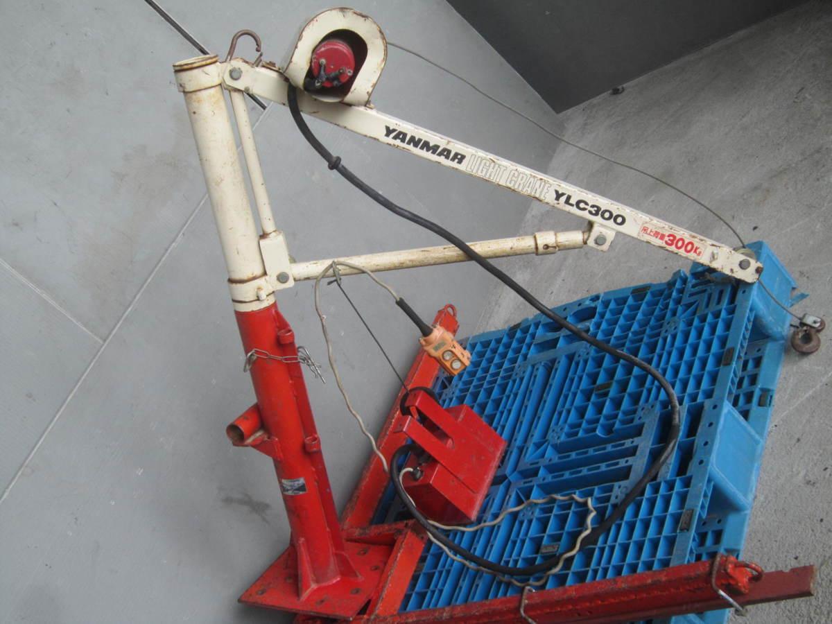 203828 ヤンマーライトクレーン YLC300 吊上荷重 300kg クレーン ユニック_画像3