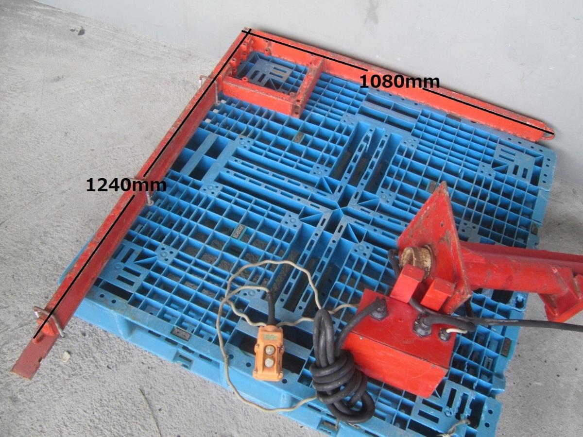 203828 ヤンマーライトクレーン YLC300 吊上荷重 300kg クレーン ユニック_画像8