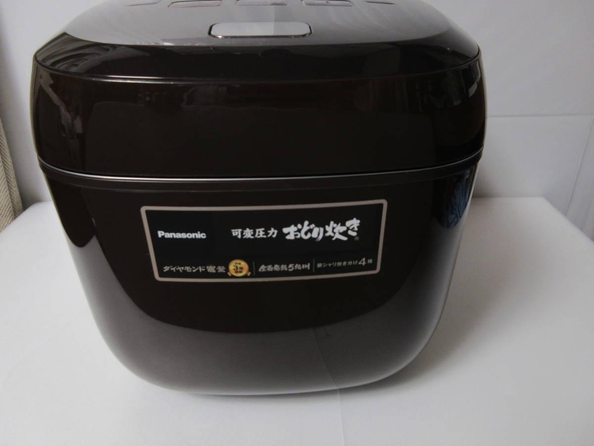 ★パナソニック おどり炊き SR-PA189-T [ブラウン] 1升 タイプ 展示未使用品1年保証 可変圧力IHジャー炊飯器CN_画像3