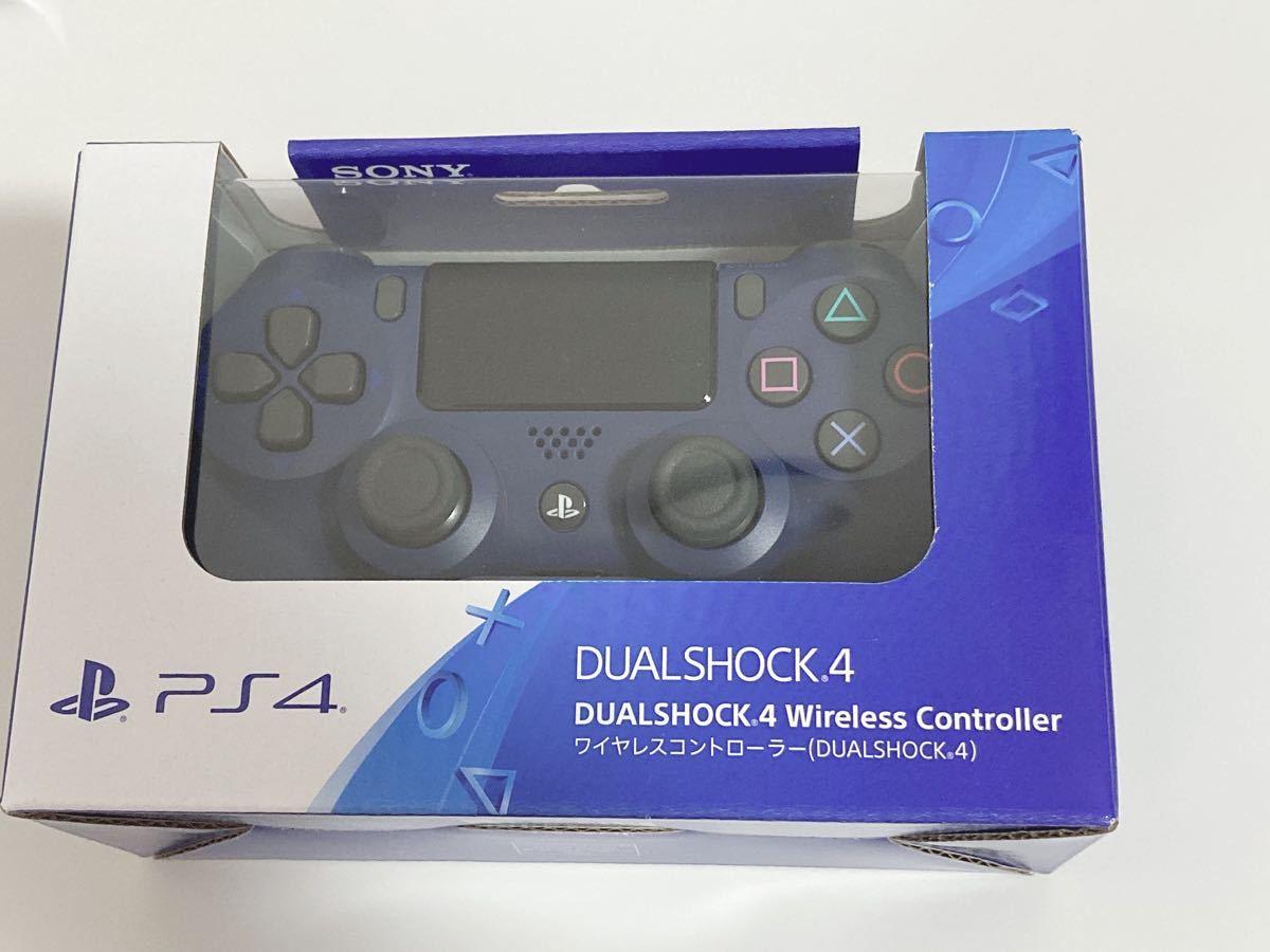 PS4 ワイヤレスコントローラー DUALSHOCK4 ミッドナイトブルー