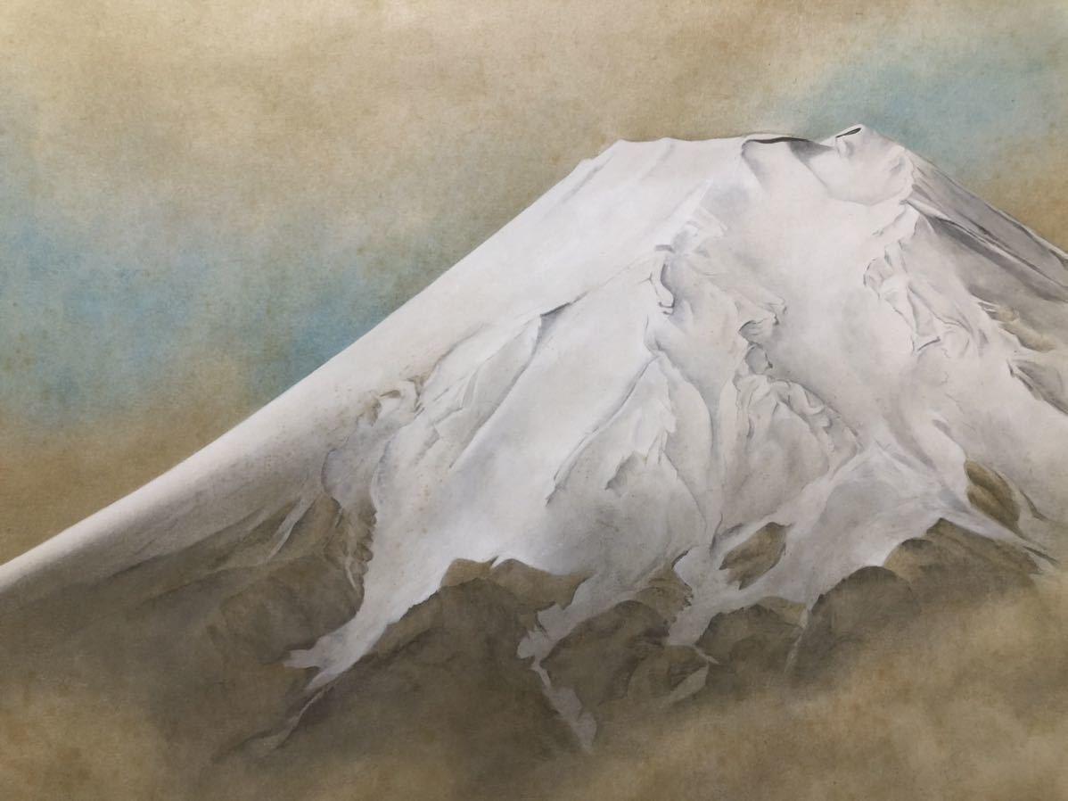島内史朗 『 晨 』 掛軸 二重箱 共箱 富士山図 高級軸先 日本画 風景画 山水図 落款 茶掛 古画 床飾 古美術品 彩色 縁起物 肉筆_画像5