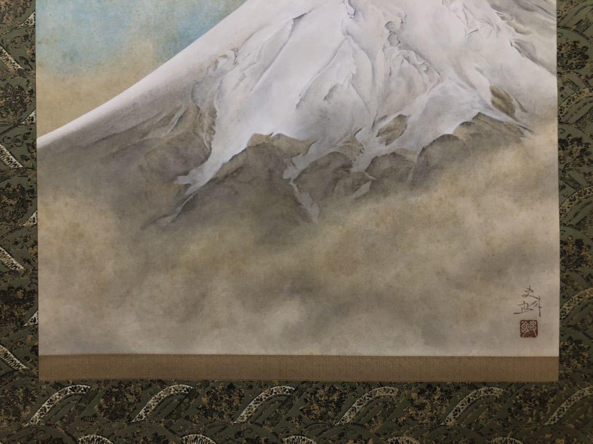 島内史朗 『 晨 』 掛軸 二重箱 共箱 富士山図 高級軸先 日本画 風景画 山水図 落款 茶掛 古画 床飾 古美術品 彩色 縁起物 肉筆_画像7