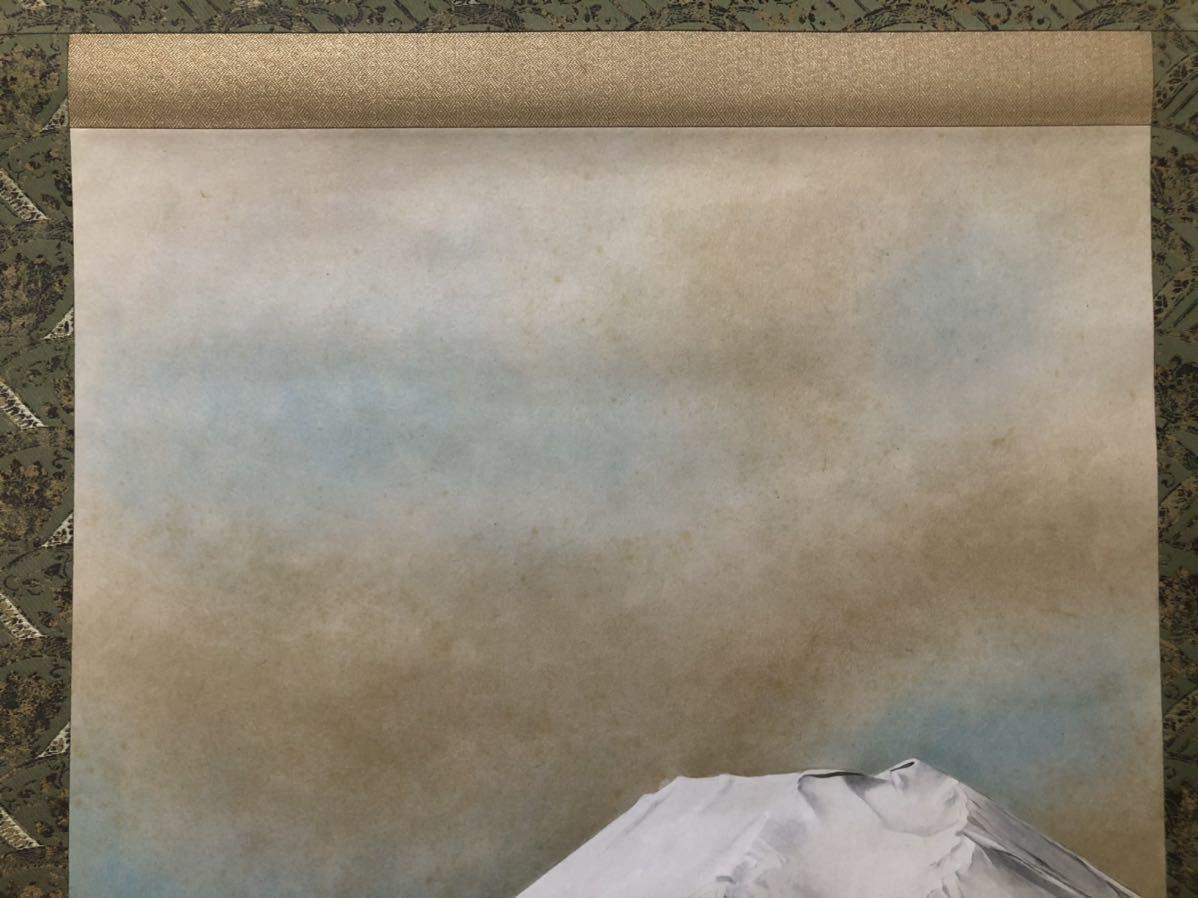 島内史朗 『 晨 』 掛軸 二重箱 共箱 富士山図 高級軸先 日本画 風景画 山水図 落款 茶掛 古画 床飾 古美術品 彩色 縁起物 肉筆_画像6