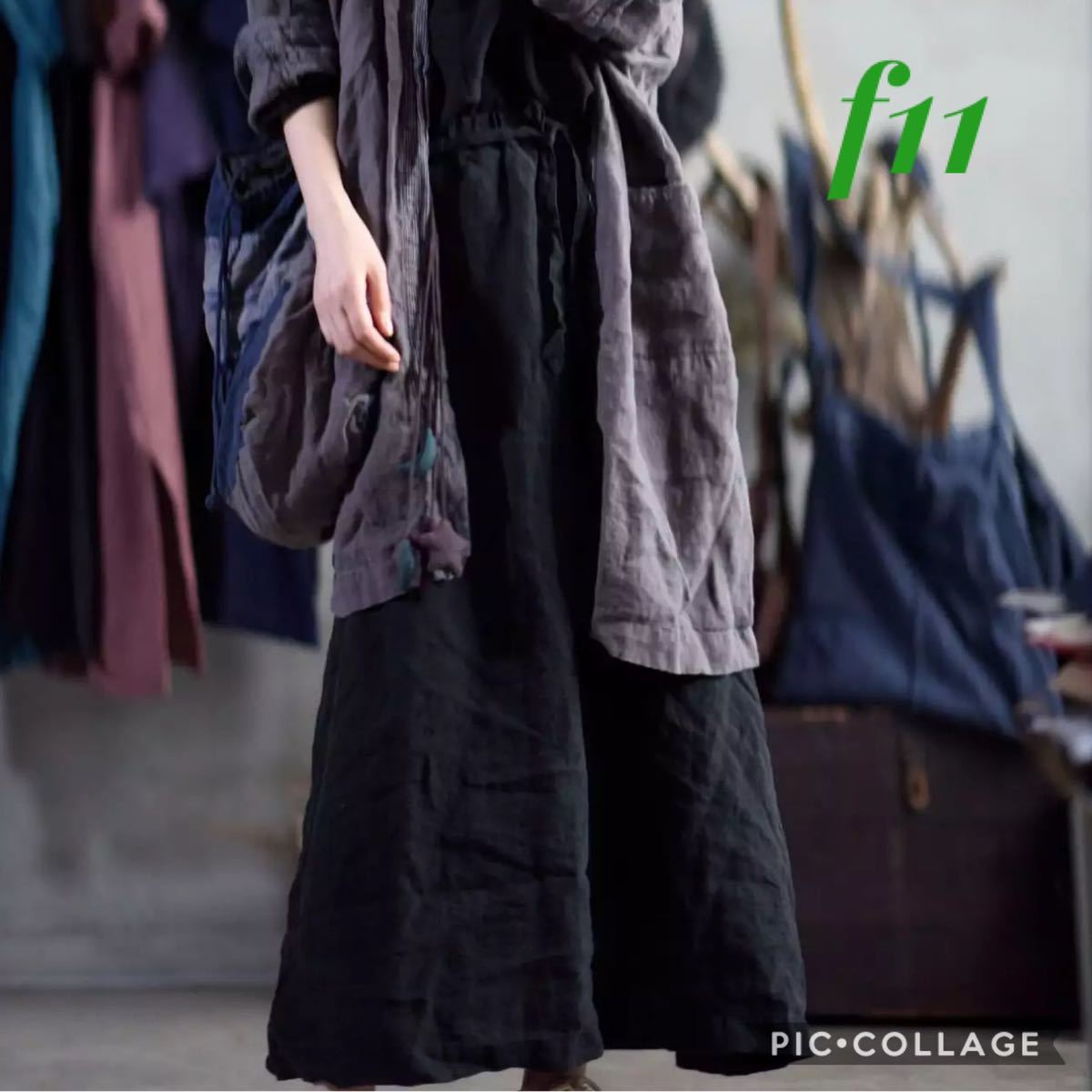 f11 新品 送料無料 レディース リネン 麻100% ロングスカート シンプル ナチュラル ゆったり リネンスカート ブラック 黒色 秋 冬 M