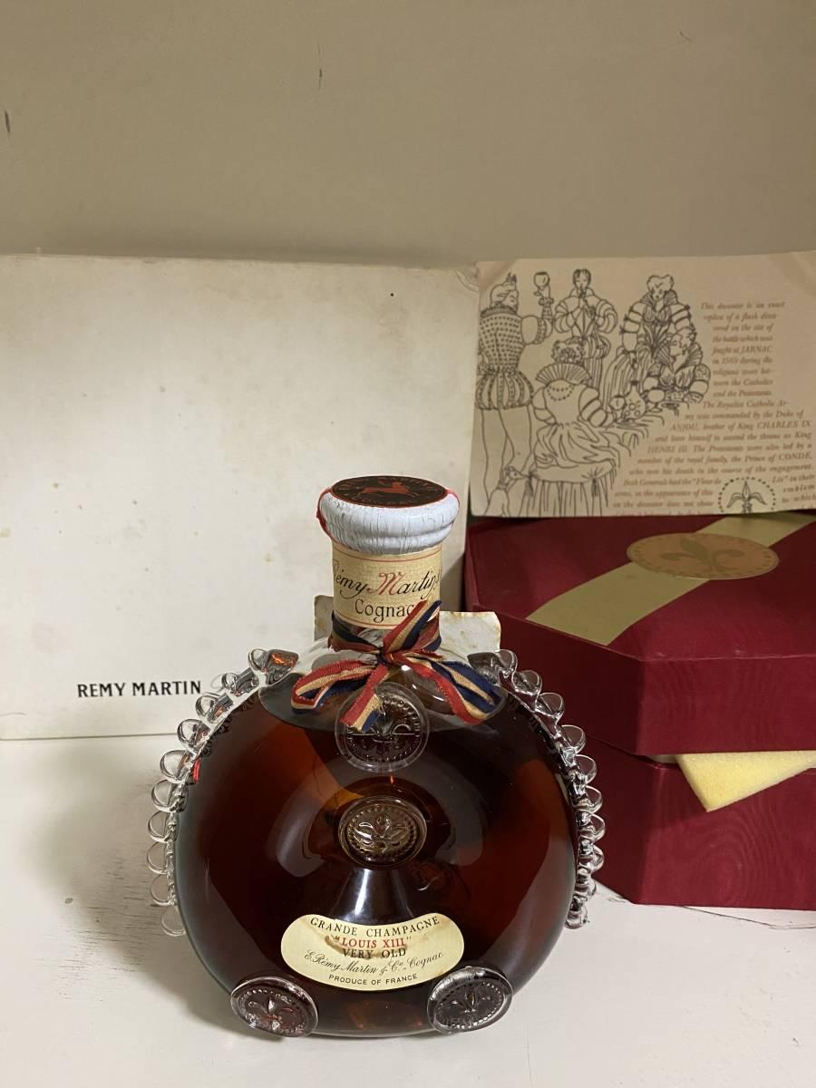 レミーマルタン ルイ13世 LOUIS XIII 古酒 未開栓
