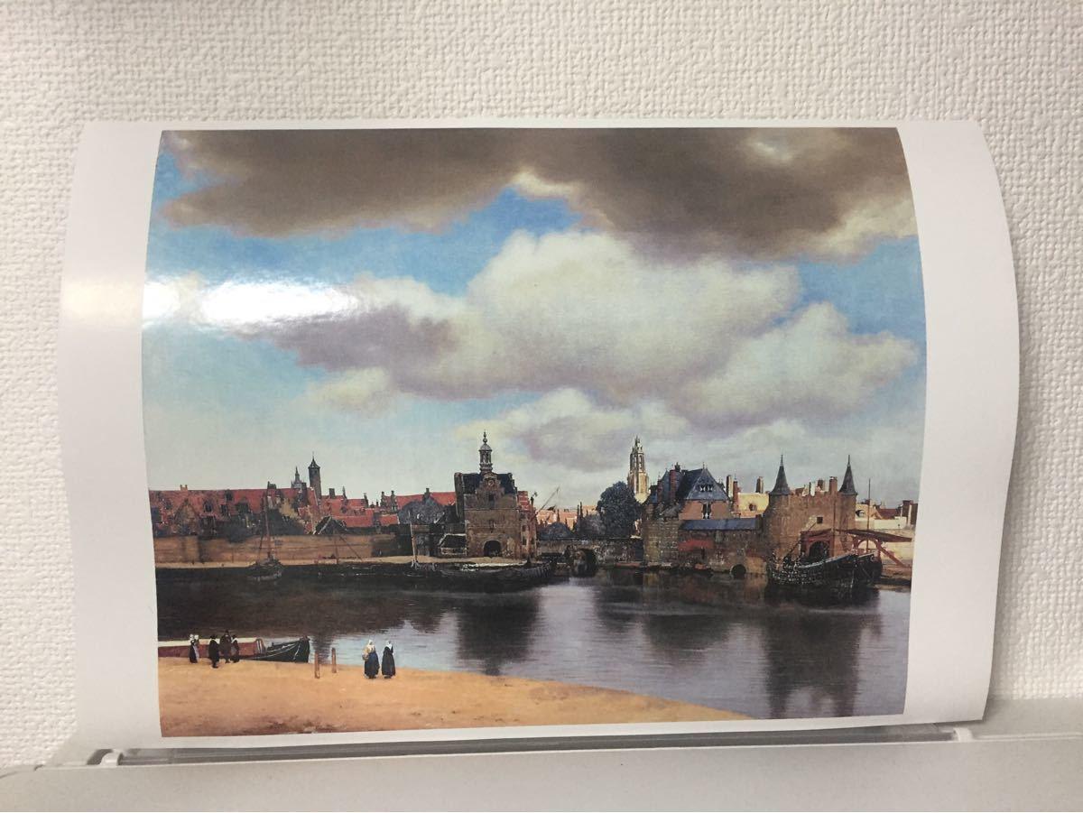 フェルメール『デルフトの眺望』アートポスター (A4光沢紙への印刷)