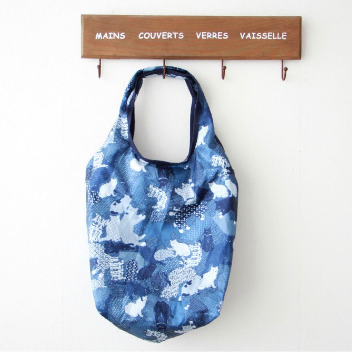 折りたたみ エコバッグ 手提げ袋 猫 青 防水 コンパクト 軽量 人気