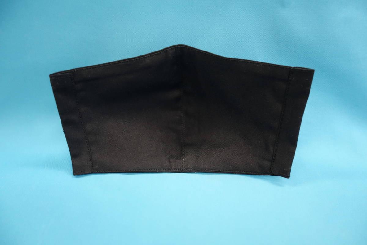◆綿100% ◆小顔 ◆黒 ◆シンプル ◆表裏 真っ黒 ◆マスク用ゴム黒 ◆立体 ◆手作り ◆マスクカバー ◆インナー ◆職場 ◆仕事_画像3