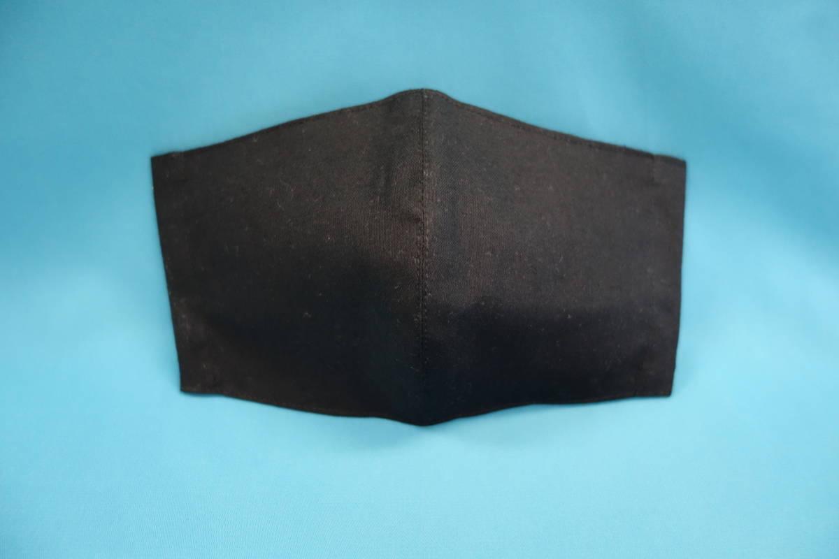 ◆綿100% ◆小顔 ◆黒 ◆シンプル ◆表裏 真っ黒 ◆マスク用ゴム黒 ◆立体 ◆手作り ◆マスクカバー ◆インナー ◆職場 ◆仕事_画像2