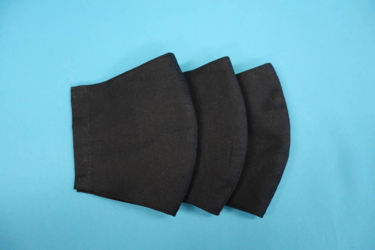 ◆綿100% ◆小顔 ◆黒 ◆シンプル ◆表裏 真っ黒 ◆マスク用ゴム黒 ◆立体 ◆手作り ◆マスクカバー ◆インナー ◆職場 ◆仕事_画像4