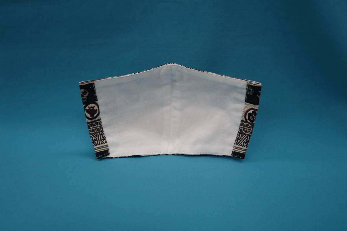 ◆縞吉祥 黒 ◆綿100% ◆和柄 ◆裏地白 ◆晒し ◆マスク用ゴム ◆立体 ◆ハンドメイド ◆使い捨てマスク節約 ◆マスクカバー ◆インナー_画像2