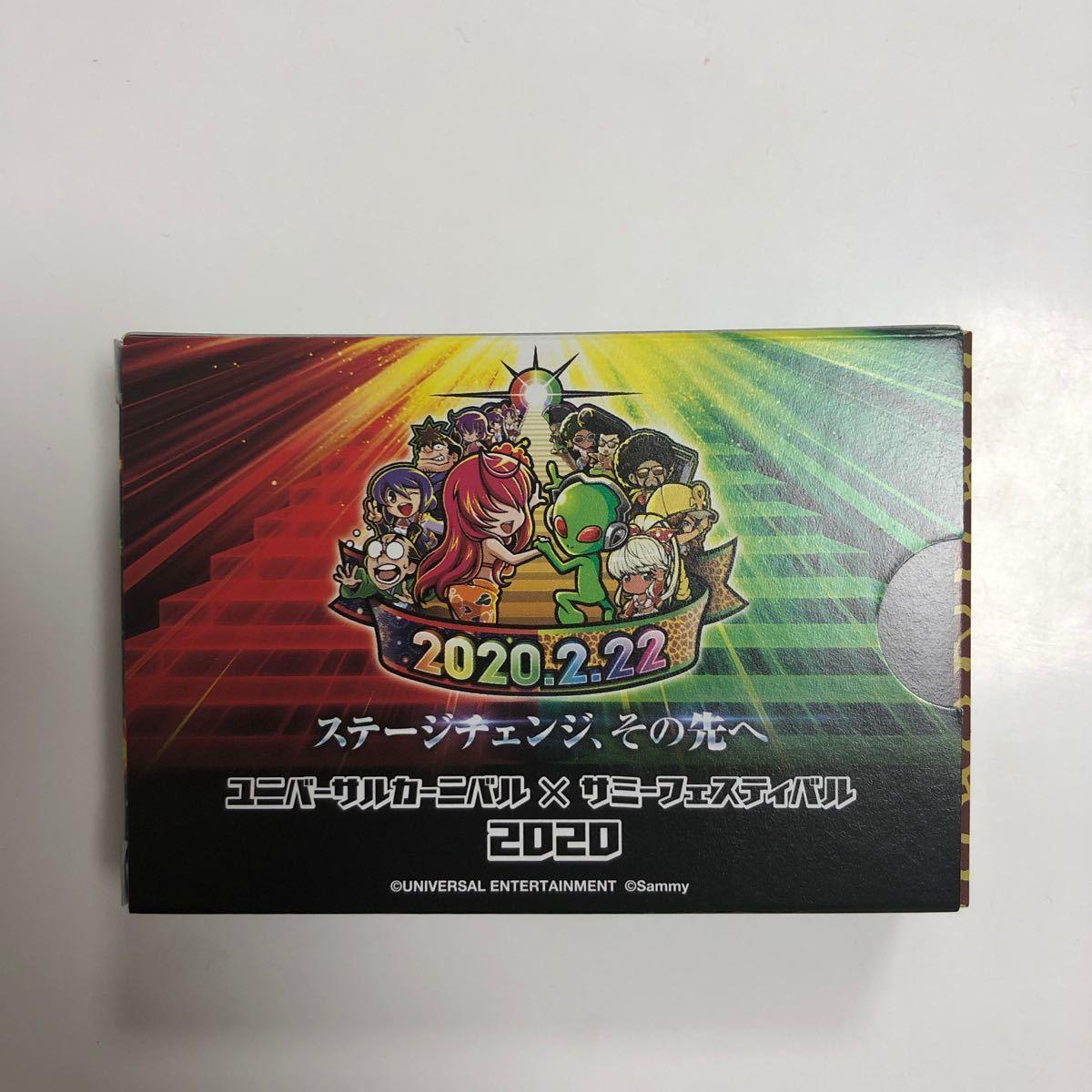 限定!!ユニバカ×サミフェス2020 コラボトランプ