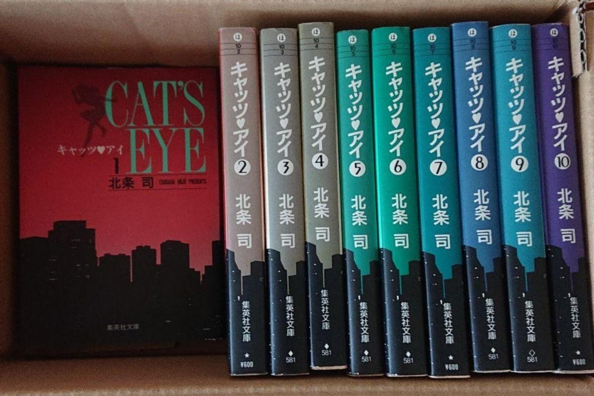 完結セット!【文庫版】名作「CATSEYE」全10巻 北条司