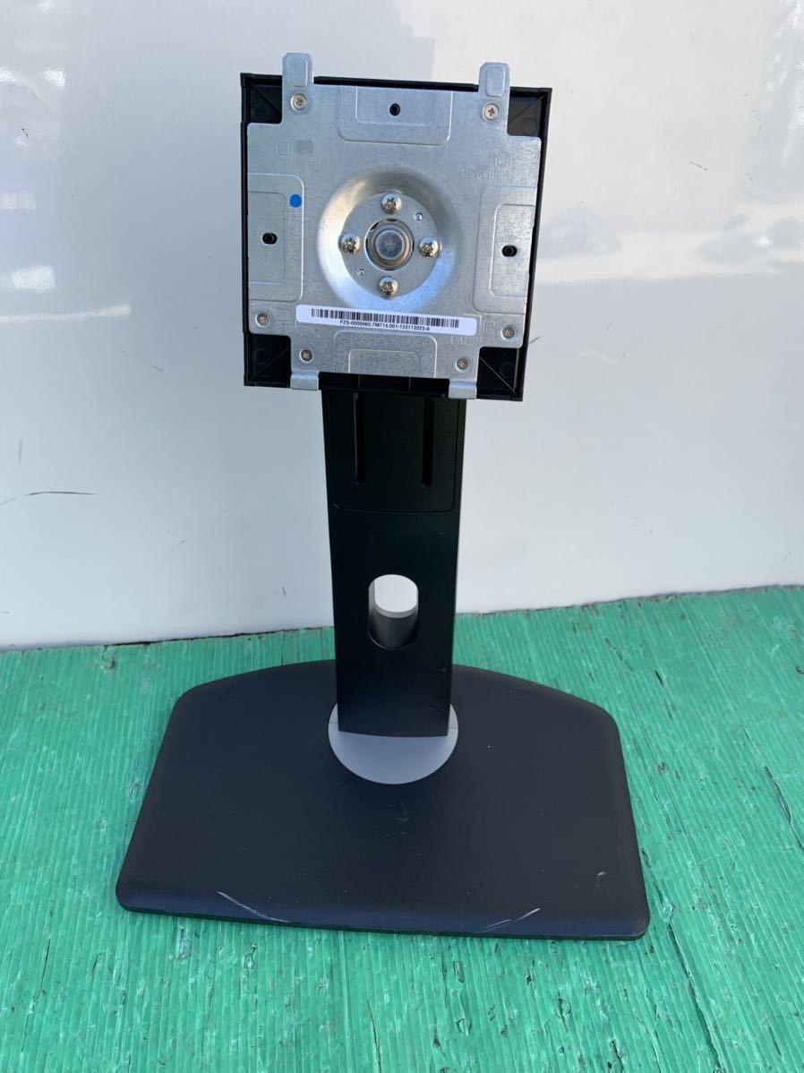 DELL U2713HMt 用台座 27インチ ノングレア ディスプレイ ワイド液晶モニター