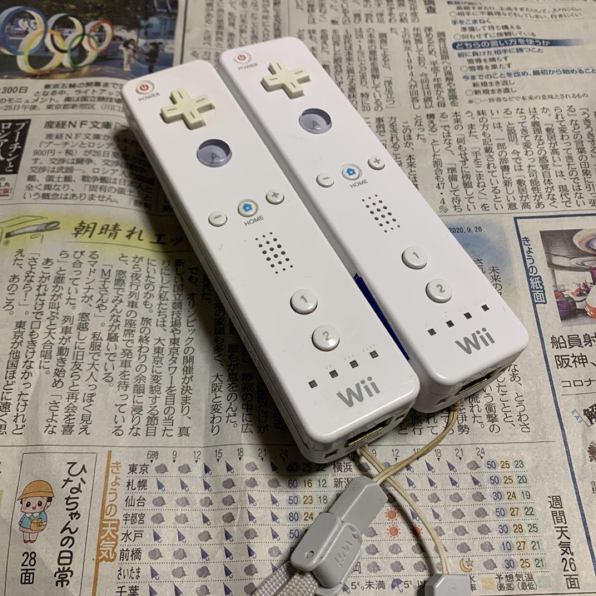 Wiiリモコン 任天堂 ホワイト